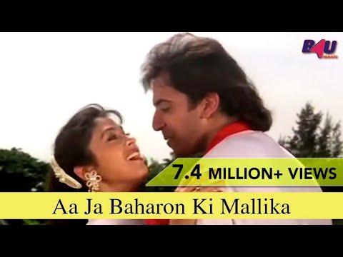 Aa Ja Baharon Ki Mallika | Full Song | Dastoor | Suresh Oberoi, Sharmila Tagore