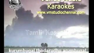 Tamil Karaoke Oru Kili Uruguthu