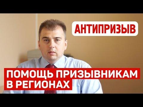 Работа в Москве, вакансии . Поиск работы в Москве