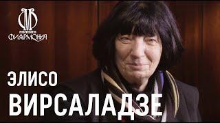 Интервью с Элисо Вирсаладзе // Interview with Eliso Virsaladze (with subs)