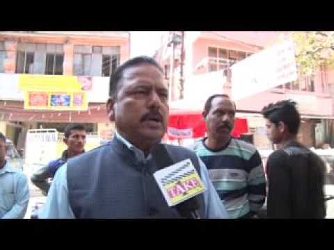 Mohalledari Nai Basti Jammu