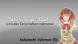 Kakumeiki Valvrave ED2 | Soba ni iru yo - ELISA | Lirik dan terjemahan indoneisa