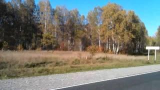Алтайский край из окна авто.(Это видео загружено с телефона Android., 2011-09-21T19:02:55.000Z)