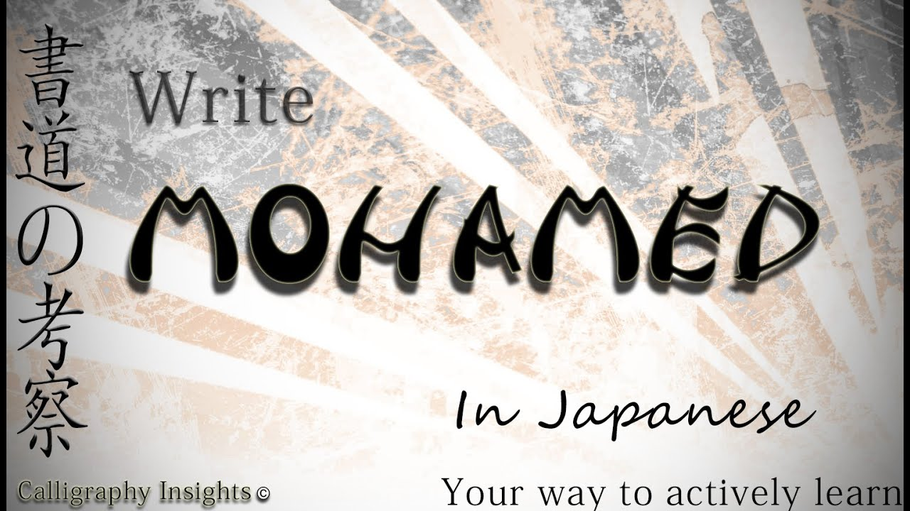 How To Write Your Name In Japanese Calligraphy Mohamed
