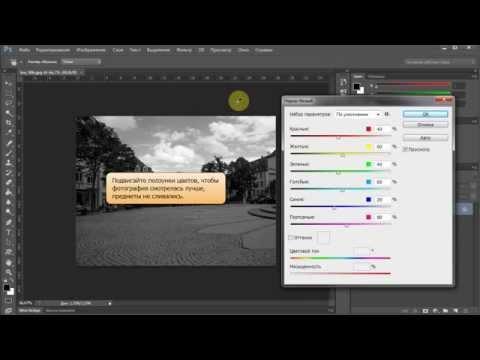 Урок Adobe Photoshop CS6. Способ 1. Эффект Сепия