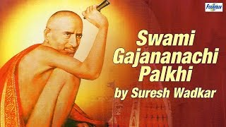 Download Shegaon Gajanan Maharaj Songs in Marathi - Swami Gajananachi Palkhi by Suresh Wadkar MP3 song and Music Video
