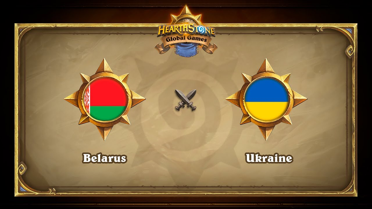 Беларусь vs Украина | Belarus vs Ukraine | Hearthstone Global Games (06.06.2017)