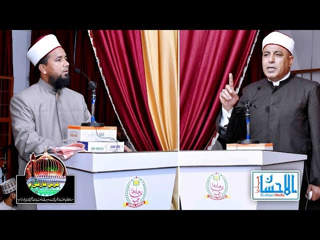 Sheikh Misbah Al Azhari's speeches and Maulana Ziyaurrahman Alimi's interpretation
