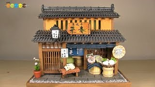 Billy Miniature Tsukemono (Japanese Pickles) Shop Kit ミニチュアキット 京都の漬物屋さん作り thumbnail