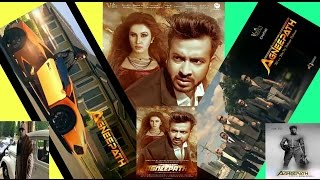 Operation Agneepath Full Movie Trailer   Teaser   Unofficial    Action & Thriller Movie { Fan Made }