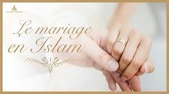 Le mariage en islam - Mosquée de Bagneux (92)