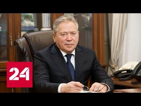 Мэр Уфы умер от коронавируса - Россия 24