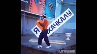 Cutting Shapes Compilation#3[ House Shuffle ]Дагестанский танец ШАФЛ  2017