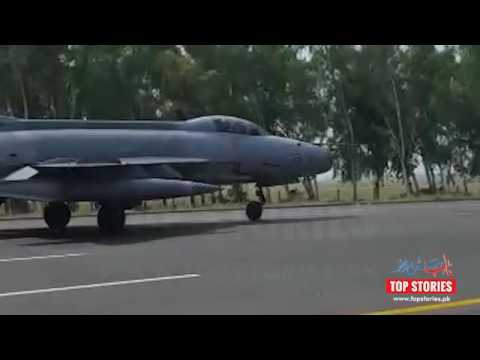 PAF F-16 On Motorway TAKE OFF