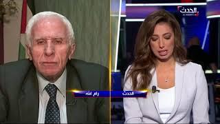 عزام الأحمد يعلن قطع الاتصالات مع واشنطن وتمكين الحكومة في غزة