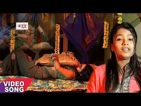 Hits Of MOHINI PANDEY - सेजिया बुझाला अंगार राजा जी -Mohini Pandey -2017 का सुपरहिट भोजपुरी बिरह गीत