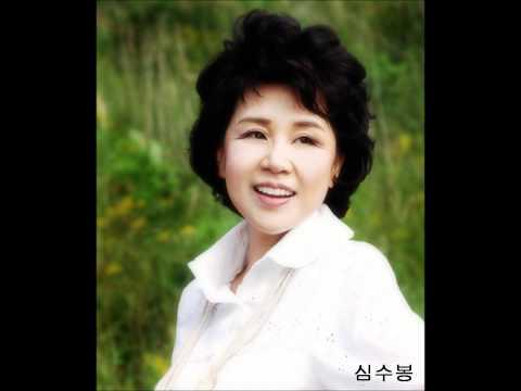 Sim Soo Bong (심수봉) - I Don't Know Anything But Love (사랑밖엔 난 몰라) [Hangul Lyrics]