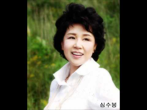 Sim Soo Bong (심수봉) - I Don't Know Anything But Love (사랑밖엔 난 몰라) [Hangul Lyrics]