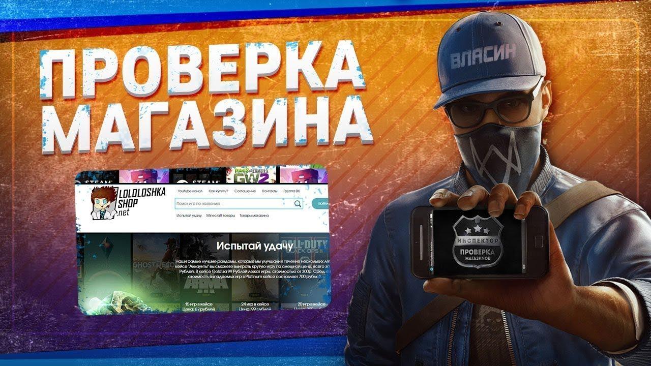 Megakeysru  магазин steam ключей и игровых аккаунтов