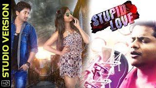 Kichhi Kichhi Asha | Stupid Love | Studio Version | Odia Album | Mukesh | Swati | Rs Kumar | Aarohi