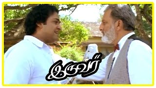 Iruvar Tamil Movie - Mohanlal's first film gets shelved