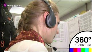 Во всех районах Подмосковья появятся единые диспетчерские службы