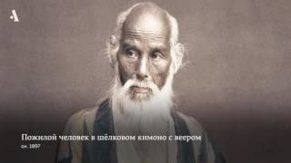 Что японцы думают о себе. Из курса «Как понять Японию»
