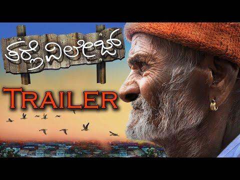 Tarle Village - Official Trailer | Century Gowda, Gadappa | Latest Kannada Movie