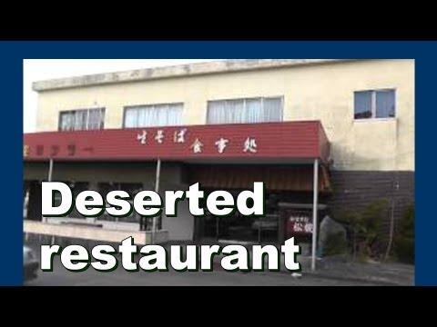 0 Deserted Japan Restaurant