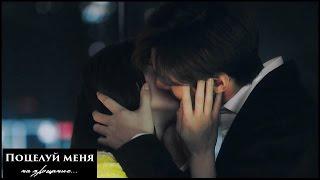 �������� ���� 「 Shim Chung + Joon Jae // Поцелуй 」СПОЙЛЕР 18 и 19 серии! ������