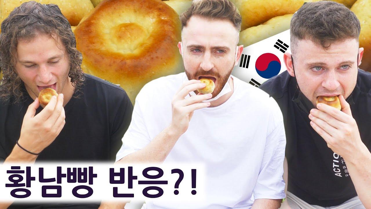 Download 2명의 외쿡애들이 황남빵을 처음 먹어본 반응?! 외국놈들의 그랜드한 한국 일주 시리즈 17편!!