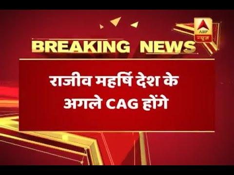 Former Home Secretary Rajiv Mehrishi to be next CAG