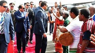 مراسم استقبال الرئيس السيسي فى اثيوبيا للمشاركة فى قمة الاتحاد الافريقي 26 ويلتقى الزعماء الافارقة