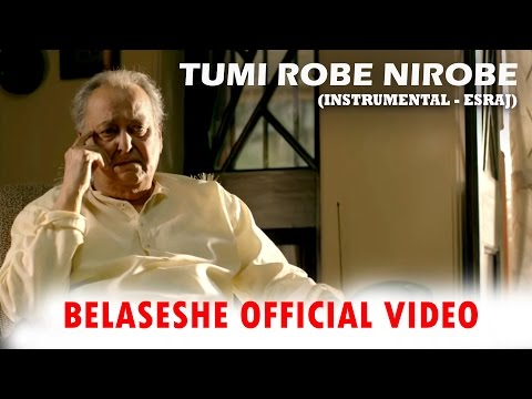 Tumi Robe Nirobe | Instrumental | Rabindranath | Belaseshe | Esraj | Shubhayu | Rabindra sangeet