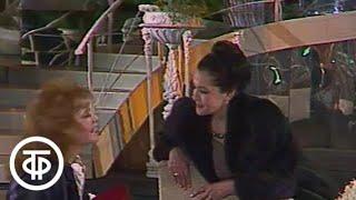 Все о Еве. Серия 1. Театр Советской Армии (1990)