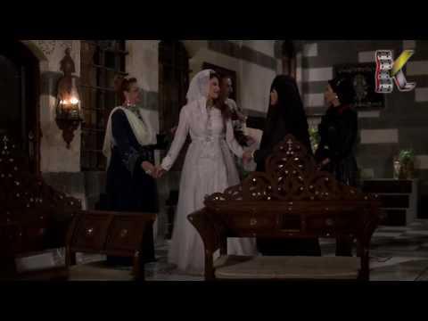 زواج مظهر من وردة  ـ مقطع من مسلسل عطر الشام- الجزء 2 ـ الحلقة27