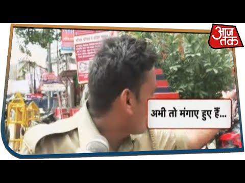 याद कर लो Traffic Rule तोड़ते धरे गये पुलिसकर्मियों के ये बहाने !