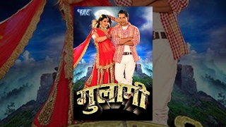 "Video गुलामी - Gulami | Super Hit Bhojpuri Full Movie | Dinesh Lal Yadav ""Nirhua"" 