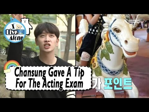 [I Live Alone] 나 혼자 산다 -Chanseong has a remarkable observation 20170428