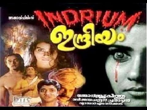 Indriyam 2000 Malayalam Full Movie | Malayalam Horror Movies Online | Cochin Haneefa