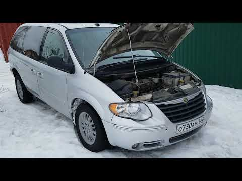 For Sale Chrysler Town & Country 2004-05
