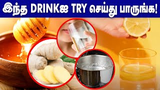Health Drinks in Tamil | Juices for Healthy Skin