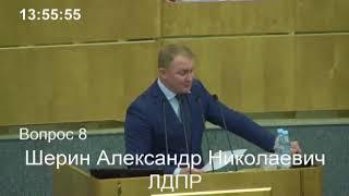 Александр Шерин о военных пенсиях