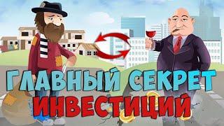 Главный секрет  Пассивный доход  Как Правильно Инвестировать в Акции в Белоруссии