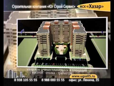 Мир квартир предлагает купить квартиру в махачкале. В базе недвижимости 1660 бесплатных объявлений о продаже квартир от собственников.
