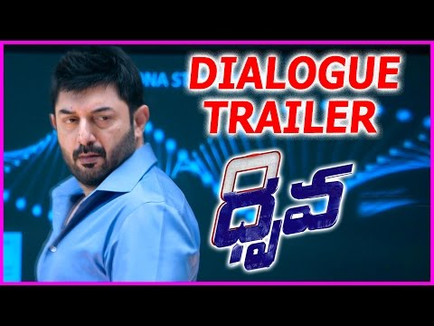 Arvind Swamy Dialogues In Dhruva Movie - Latest Trailer | Ram Charan | Rakul Preet Singh