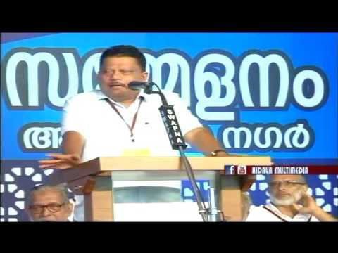 A.A.C Valavannur | The closing conference | Greeting Speech | PV. Abdul Vahab