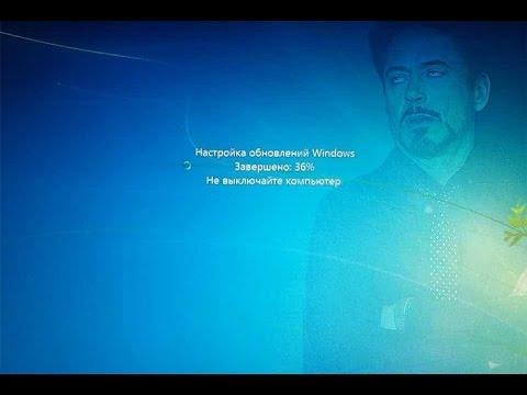 видео: Как отключить обновления windows 7