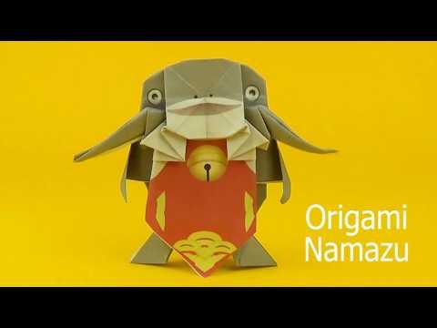 FINAL FANTASY XIV Origami: Namazu Tutorial