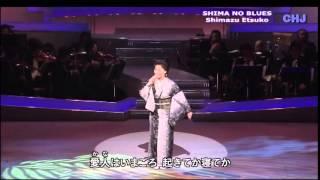 Shima no Blues   Shimazu Etsuko sv